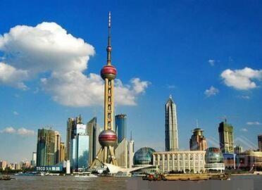 南非驻上海领事馆签证中心
