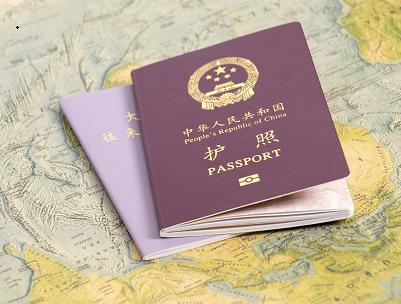 护照要了解的小知识